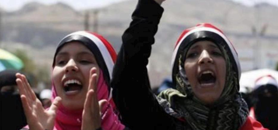"""We Will Survive: Women's Rights and Civic Activism in Yemen's Endless War.""      Yemen (Winter 2016)"